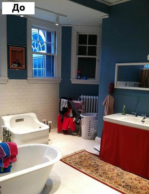 До: перетворення сіро-зеленої ванної кімнати