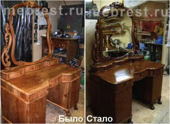 Меблі краще ремонтувати