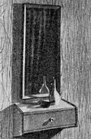 Стінні дзеркало зі скринькою для туалетного приладдя